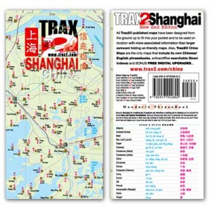 2nd Edition Shanghai China Map