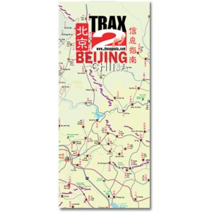 1st Edition Map of BeiJing
