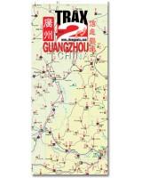 GuangZhou China | GuangDong