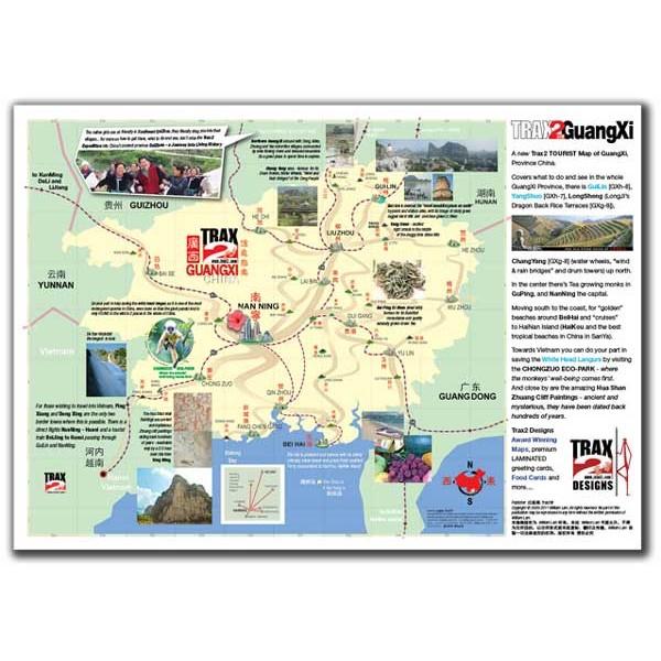 Guangxi map pdf tourist map of guangxi gumiabroncs Gallery