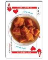 Chinese Food Set of playing cards | Chinese food