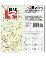 2nd Edition Map of Beijing