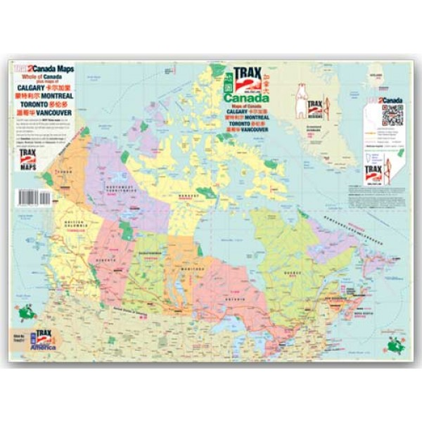 Map Of Canada Vancouver Toronto.Detailed Map Of Canada