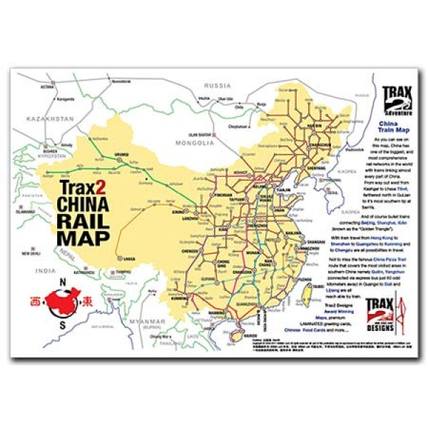 Railway Map Of India Pdf.China Rail Map Pdf