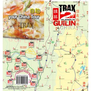 Guilin Surrounds area eMap