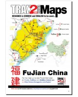 FuJian China pdf