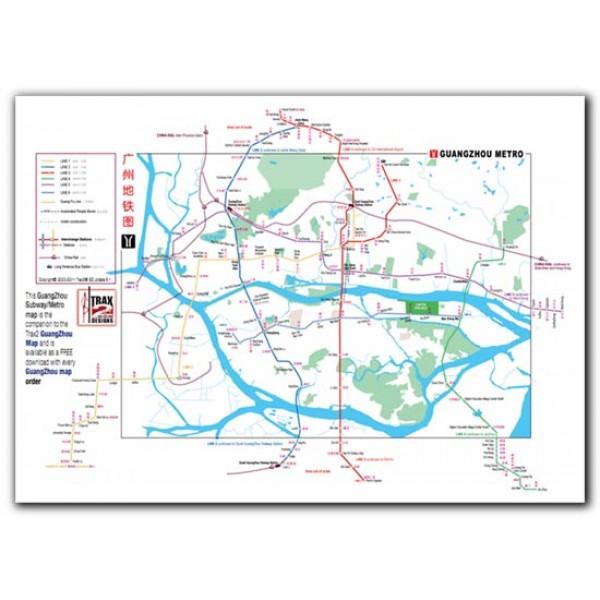 Map pdf guangzhou