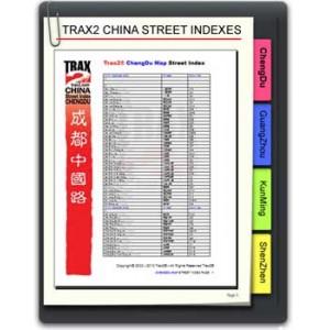 CD Street Index Book (no map)