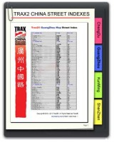 GZ Street Index Book (no map)