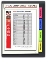 SZ Street Index Book (no map)