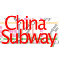 China Subway