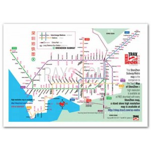 ShenZhen metro PDF 4 Free
