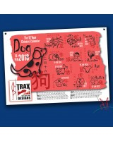Dog Year Wallpapers, Posters and Calendar